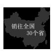 长峰电子科技(深圳)有限公司