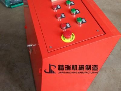 设备控制柜
