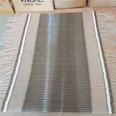 隧道炉碳纤维发热管