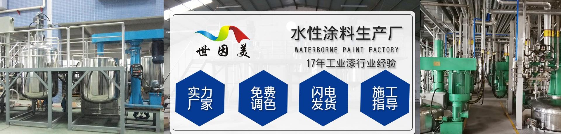 深圳市世特美新型材料有限公司