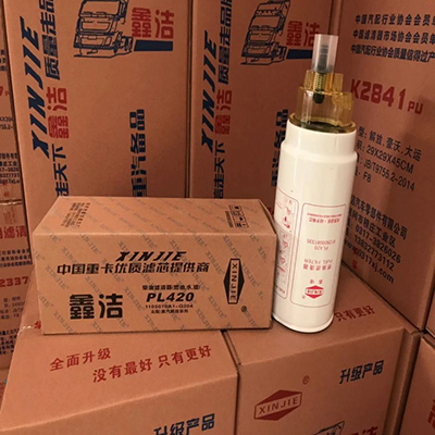 PL420柴油滤清器