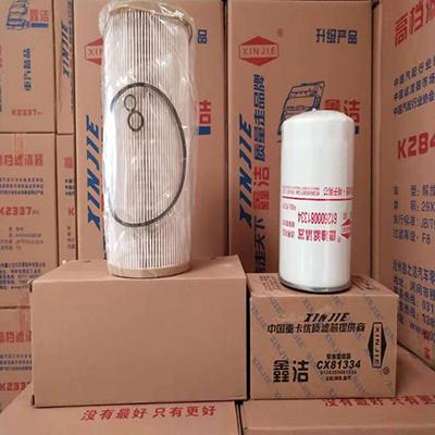 CX81334柴油滤清器
