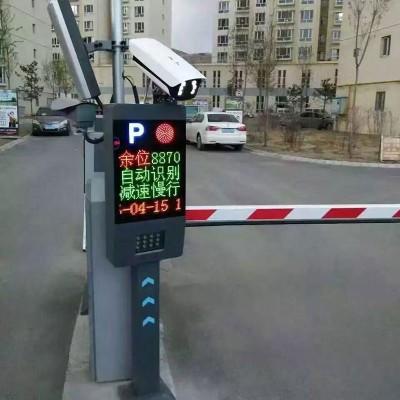 车牌识别技术特点