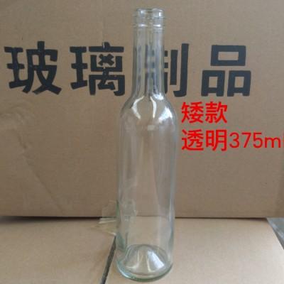玻璃精油瓶较于塑料瓶的优缺点
