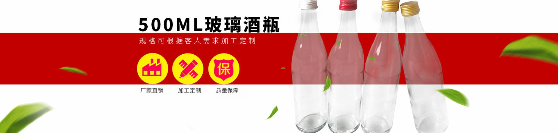 徐州国力玻璃制品有限公司