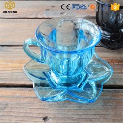 小号奶茶咖啡杯