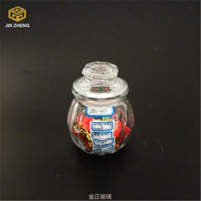 糖果玻璃储物罐