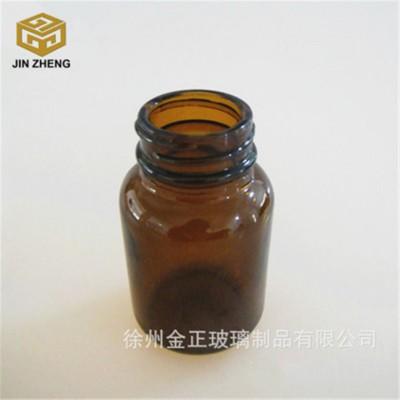 65毫升试剂棕色玻璃瓶