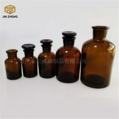 棕色玻璃试剂瓶