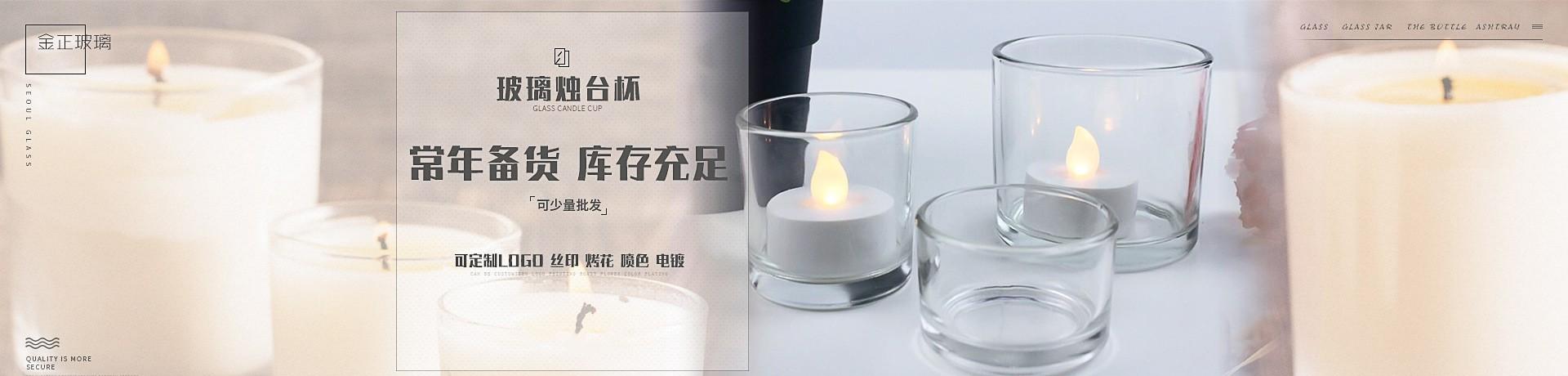 徐州金正玻璃制品有限公司