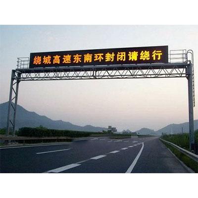 郑州交通龙门架