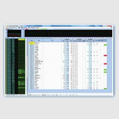 表面处理过程监控系统