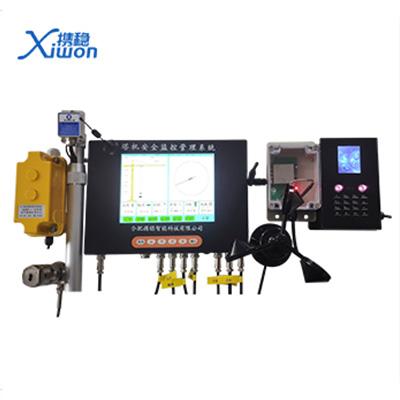 塔机安全监控管理系统一体机XW-TCV100-H
