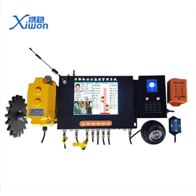 升降机安全监控管理系统XW-SCV200