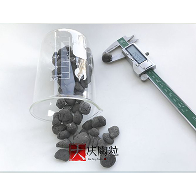 建筑陶粒8-15mm