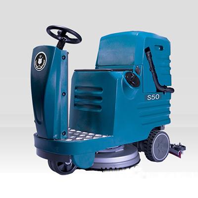 S50单刷驾驶式洗地机