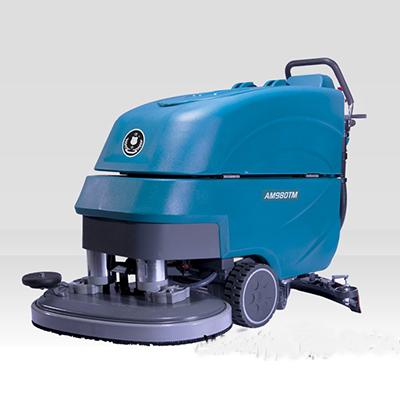 AM980TM大型双刷自走式洗地机