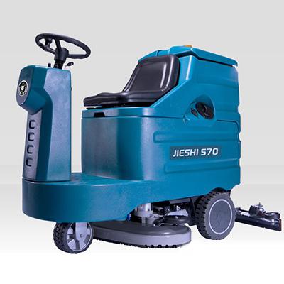 S70中大型双刷驾驶式洗地机