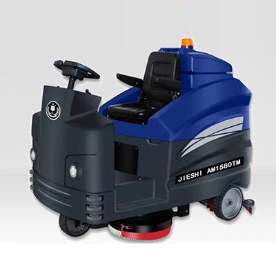 AM1580TM大型双刷驾驶式洗地机