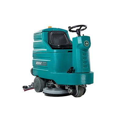 洁驰A7双刷驾驶式洗地机