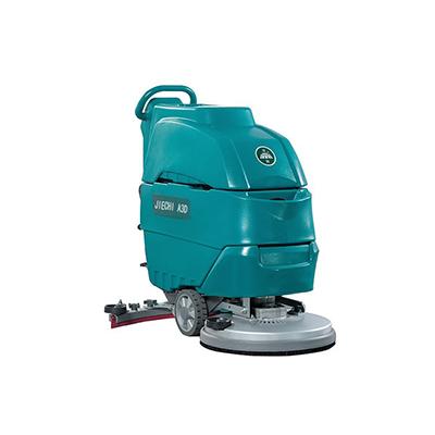 洁驰A3D手推式洗地机