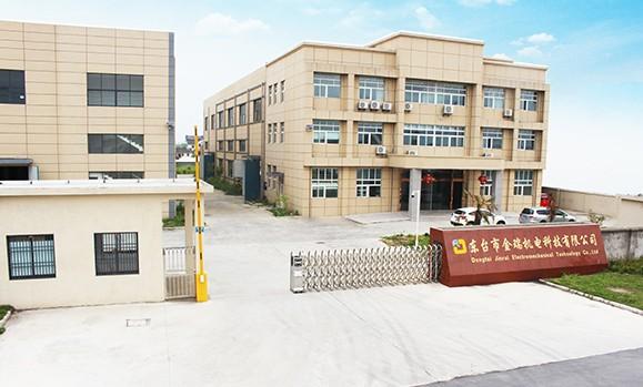 东台市金瑞机电科技有限公司