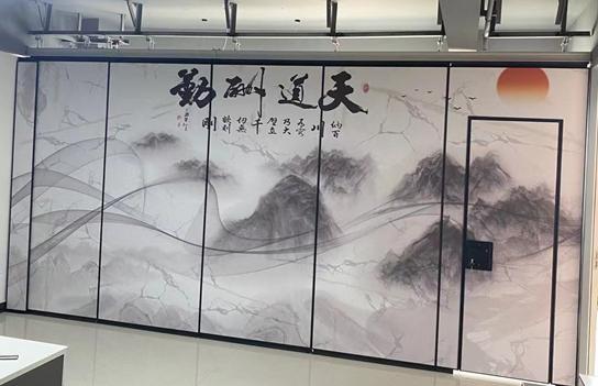 河南欧硕门业有限公司