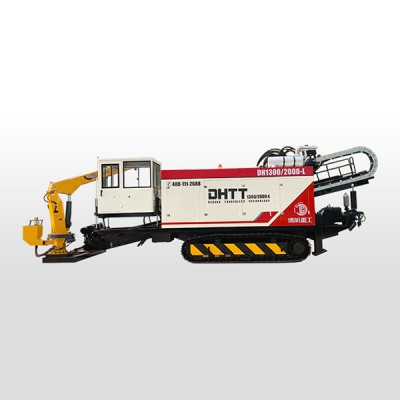 DH1300/2000-L水平定向钻