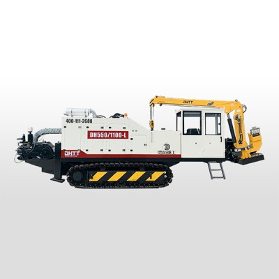 DH550/1100-L水平定向钻机