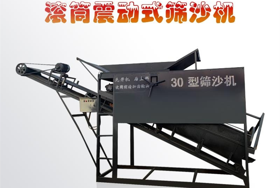 郑州强新机械设备有限公司