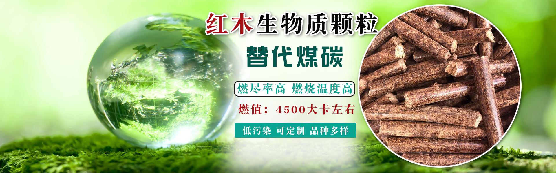 http://cangzhouenheng.hcwsw.cn/company/contact/