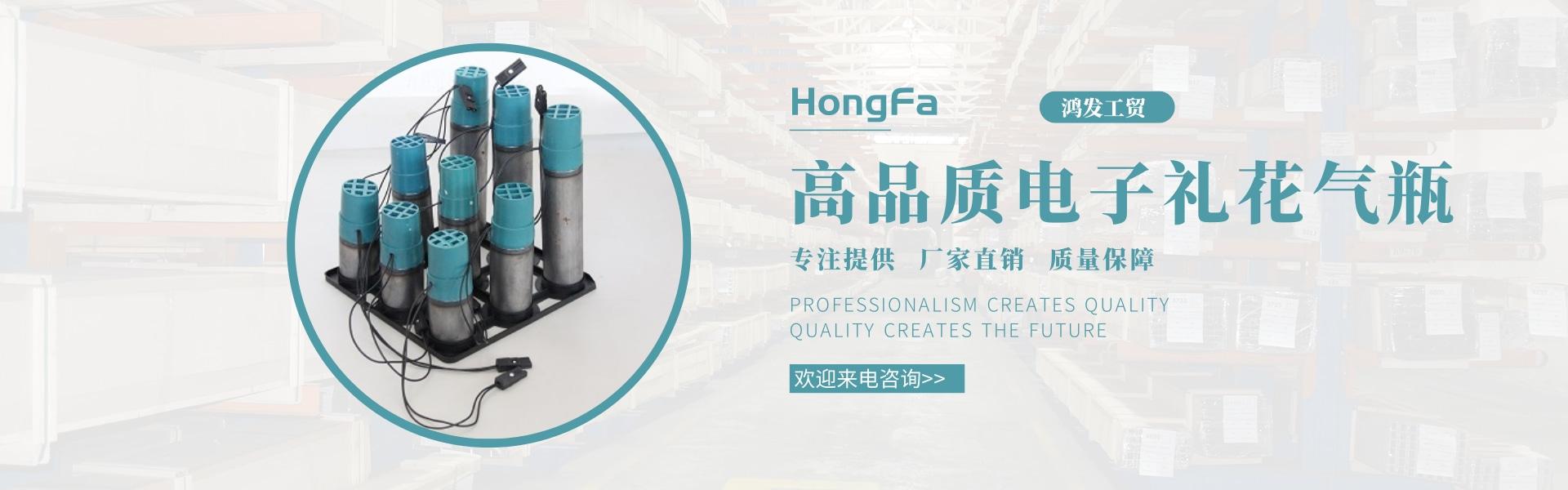 http://hongfagongmao.hcwsw.cn/company/contact/