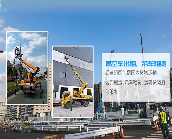 广州市佳众装卸服务有限公司